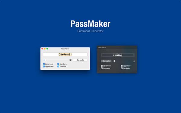 PassMaker截图