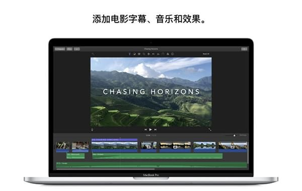 iMovie for Mac截图