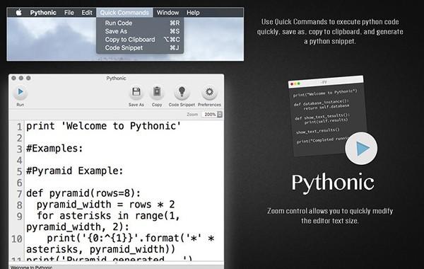 Pythonic截图