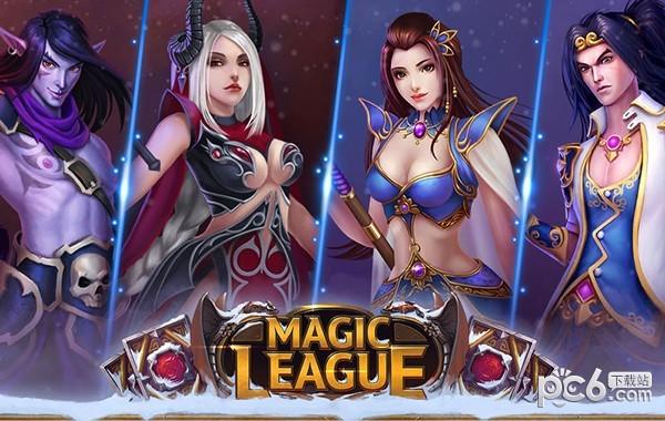 魔术联盟城堡大争