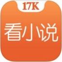 17K小說網
