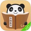 91熊猫看书