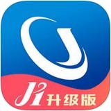 锦江旅行V5.0.0