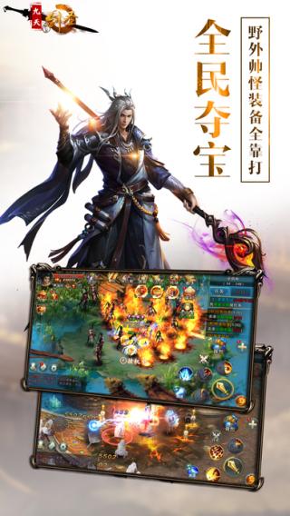 九天剑圣  V1.3.0