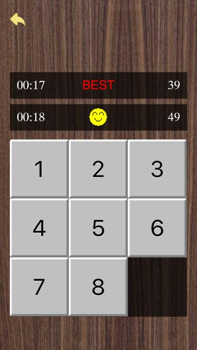 木上数字拼图游戏  v1.6