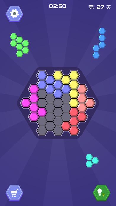 六角形拼图