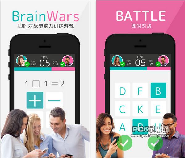 brain wars截圖
