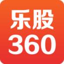 乐股360