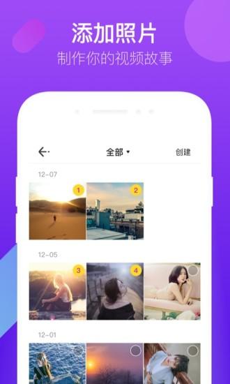 时光小视频iOS截图