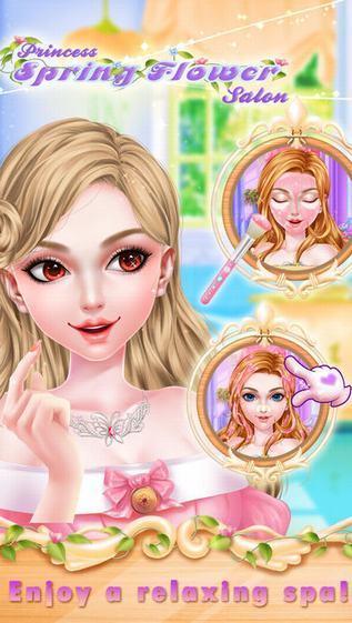 皇室公主夏日爱沙龙手机版