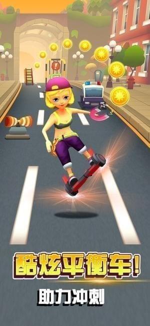 地铁滑行酷跑手机版截图