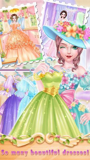 皇室公主夏季换装截图