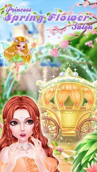 皇室公主夏日爱沙龙手机版截图