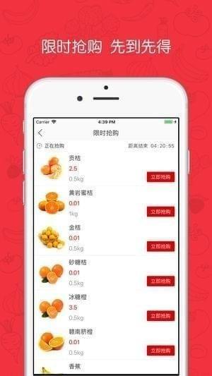 番茄盒子手机版截图