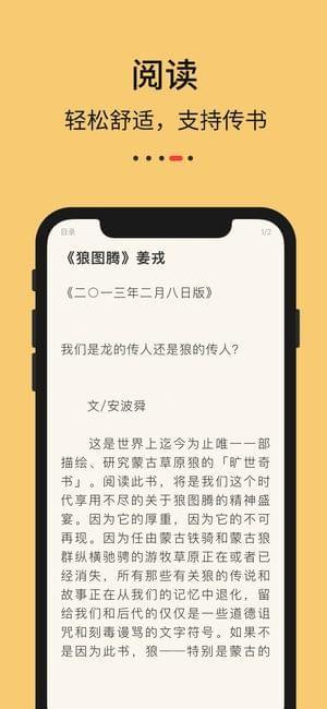 九九藏书网客户端