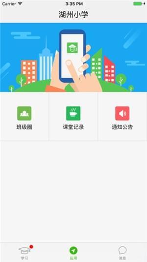 之江汇教育广场