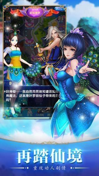 魔法公主少女换装物语截图