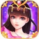 魔法公主少女换装物语