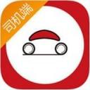 首汽约车司机端iOS
