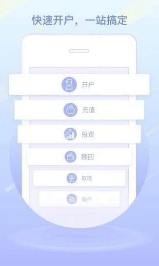 陆国际iOS截图