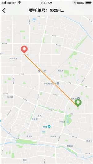 京东云仓截图