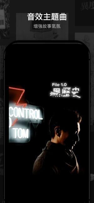 tbc iOS