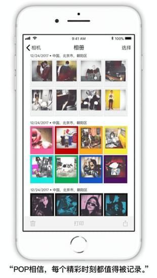 POP相机iOS