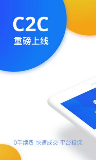OKEx iOS截图