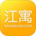 吉家江寓iOS